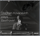 Stephen Kovacevich plays Beethoven/Stephen Kovacevich