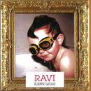Kjøpr Gitar/Ravi