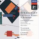Stravinsky: Chamber Works & Rarities/European Soloists Ensemble, Vladimir Ashkenazy, Sinfonietta de Montréal, Charles Dutoit