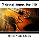 ハイレゾで聴くクラシック・ヴァイオリン/Akiko Suwanai, I Musici, Kyung Wha Chung