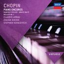 ショパン:ピアノ・アンコール/Claudio Arrau, Zoltán Kocsis, Stephen Kovacevich