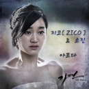 Mask (OST Part.2)/Zico, Sojin