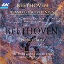 Beethoven: Piano Concerto No. 6; Choral Fantasy etc/Pietro Spada, London Voices, The Philharmonia, Sir Alexander Gibson