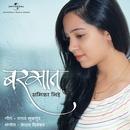 Barsaat/Shamika Bhide
