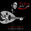 The Legend Live In Concert/Omar Bashir