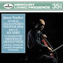 ドヴォルザーク:チェロ協奏曲作品104、ブルッフ:コル・ニドライ、チャイコフスキー:ロココの主題による変奏曲/János Starker, London Symphony Orchestra, Antal Doráti