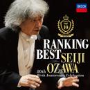 Seiji Ozawa Ranking Best/Seiji Ozawa, Boston Symphony Orchestra, Wiener Philharmoniker, Saito Kinen Orchestra, Berliner Philharmoniker