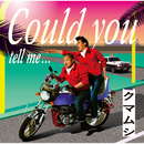 Could you tell me.../クマムシ