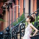 Rain/上保美香子