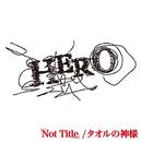 「Not Title」 / タオルの神様/HERO