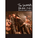 青春の象徴 恋のすべて LAST LIVE at SHIBUYA CLUB QUATTRO/The SALOVERS