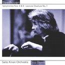 Beethoven: Symphonies Nos. 4 & 8, Leonore Overture No.1/Saito Kinen Orchestra, Seiji Ozawa