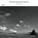 Eight Winds/Sokratis Sinopoulos Quartet
