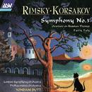 "Rimsky-Korsakov: Symphony No. 3; Overture on Russian Themes; Fairy Tale ""Skazka""/London Symphony Orchestra, Philharmonia Orchestra, Yondani Butt"