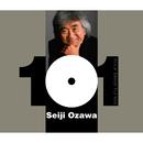 どこかで聴いたクラシック~小澤征爾・ベスト101/Seiji Ozawa