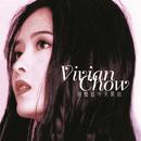 Hui Yi Cong Jin Tian Kai Shi/Vivian Chow
