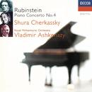 Rubinstein: Piano Concerto No. 4 etc/Shura Cherkassky, Royal Philharmonic Orchestra, Vladimir Ashkenazy
