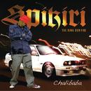 Chalibaba/Spikiri