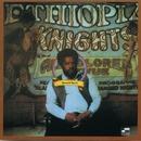 Ethiopian Knights/Donald Byrd, Kenny Burrell