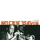 Miles Davis (Vol. 1)/マイルス・デイヴィス