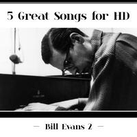 ハイレゾで聴くビル・エヴァンス2