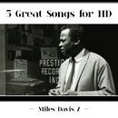 ハイレゾで聴くマイルス・デイヴィス2/Miles Davis