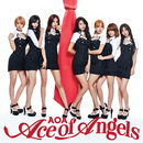 Ace of Angels/AOA