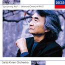 Beethoven: Symphony No.1, Leonore Overture No.2/Saito Kinen Orchestra, Seiji Ozawa