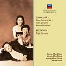 Tchaikovsky: Concertos / Beethoven: Triple Concerto/Chung Trio, Kyung Wha Chung, Myung-Wha Chung, Myung Whun Chung, Philharmonia Orchestra, Los Angeles Philharmonic Orchestra, Charles Dutoit, Orchestre Symphonique de Montréal
