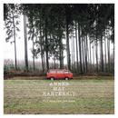 Wird schon irgendwie gehen (EP)/AnnenMayKantereit