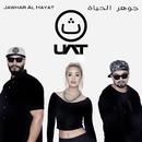 Jawhar Al Hayat/UAT