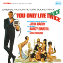 You Only Live Twice (Original Motion Picture Soundtrack)/John Barry