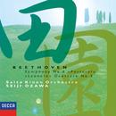 "Beethoven: Symphony No.6 ""Pastoral"", Leonore Overture No.3/Saito Kinen Orchestra, Seiji Ozawa"