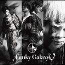 Funky Galaxy/Funky Galaxy from 超新星