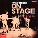 ザ・タイガース・オン・ステージ (Live)/ザ・タイガース