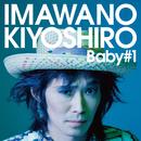 Baby#1/忌野清志郎
