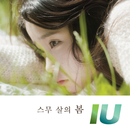 The Spring of Twenty/IU