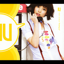 Growing Up/IU