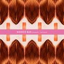 Pyramids (Y2K Remix)/Noonie Bao