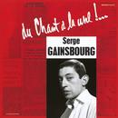 Du chant à la une !/Serge Gainsbourg