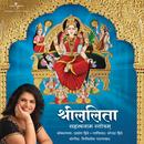 Shrilalita Sahastranaam Stotram/Sampada Hiray