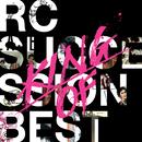 KING OF BEST/RCサクセション