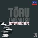 Toru Takemitsu: November Steps; Viola Concerto; Corona/Nobuko Imai, Roger Woodward, Saito Kinen Orchestra, Seiji Ozawa