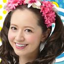Are U Ready? ~POP POP POP powered by 春香クリスティーン~ Single Answer Version/高梨マリアーニ, BUZZOO