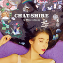 Chat-Shire/IU