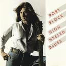 High Heeled Blues/Rory Block