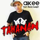Tahanan (feat. Davey Langit)/Aikee
