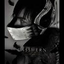CASSHERN (ORIGINAL SOUNDTRACK / Complete Edition)/Shiro SAGISU/鷺巣詩郎
