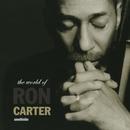 ロン・カーターの世界/Ron Carter