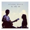 Let Me Dream/Sticker Mania